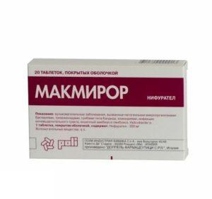 Макмирор