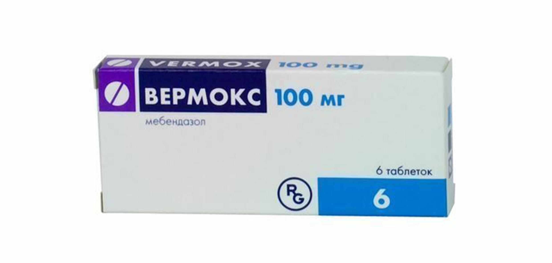 лекарства для детей от глистов
