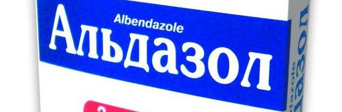 альдазол инструкция по применению для профилактики