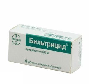 Бильтрицид 600 мг