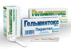 Гельминтокс выпускается в форме таблеток и суспензии