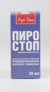 Пиростоп