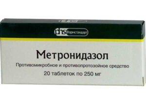 Метронидазол 20 шт по 250 мг