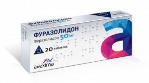 Фуразолидон 20 таб по 50 мг