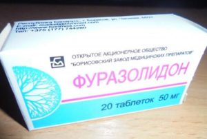 Фуразолидон 20 таблеток по 50 мг