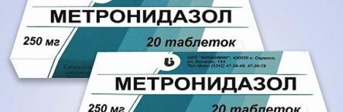 метронидазол с чем назначают в комплексе