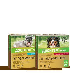 Дронтал Плюс для малых и больших пород собак