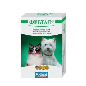 Фебтал для кошек и собак
