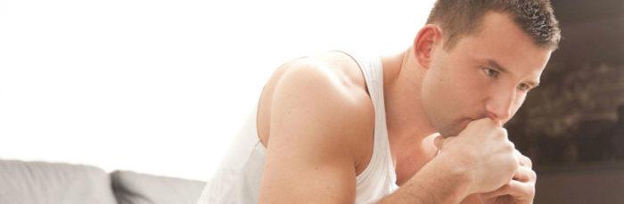 Что это такое уреаплазма у мужчин симптомы и лечение уреаплазмоза